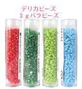 MIYUKI ミユキビーズアクセサリーデリカビーズ DB923 3gクリスタル中染