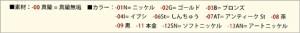 レザークラフトタイコ(2コ入)1401 内巾15mm