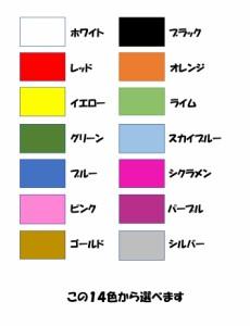 ステッカー スカル龍 (大) リアウインドウ インパクト抜群!! とにかく目立ちまっせ〜!!
