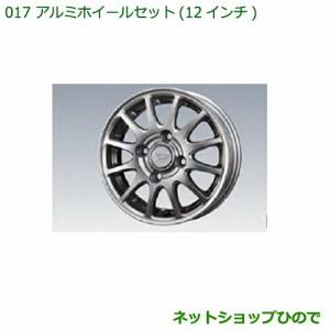 大型送料加算商品 純正部品ダイハツ ハイゼットトラック 特装車シリーズアルミホイールセット 12インチ純正品番 08960-K5001 08639-K900
