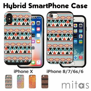 iPhoneX TPU素材 PC素材 ハイブリッドケース iPhone8 iPhone7 iPhone6 [ネイティブ エスニック トライ]