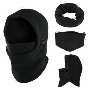 防寒マスク 防寒 帽子 防塞フェイス マスク 暖かい ネックウォーマー フェイスマスク メンズ レディース スポーツ