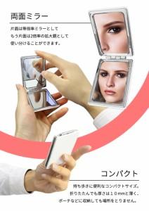 コンパクトミラー かわいい 折りたたみ 拡大鏡 両面 手鏡 おしゃれ [しずく柄]