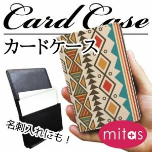 カードケース レディース おしゃれ メンズ 名刺入れ [ネイティブ エスニック ミックス]
