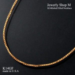 送料無料 K14GF K14 ゴールドフィルド ネックレス  ベネチアン チェーン単品 アメリカ製