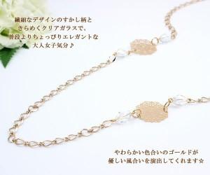 Vajra 日本製大人気の透かし柄にやわらかい色合いゴールドロングネックレスJv-5018