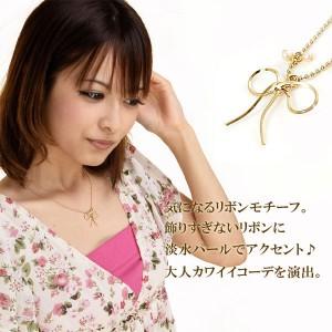 mina掲載Vajra日本製乙女の気になるモチーフ淡水パール&リボンネックレス真珠Jv-5020