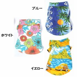 ワンちゃん 夏用アロハシャツ3種/サイズXS,S,M,L/小型/服/犬/半そで メール便/送料無料