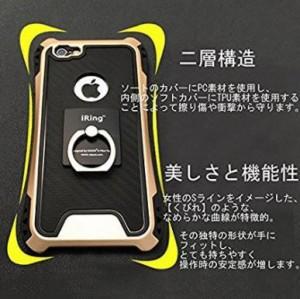 cd2119909e iPhone7 Plus メタリック リング付き 全面保護 スマホケース (iPhone7 Plus, ゴールド)