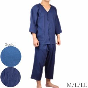 クレープ肌着上下組 M/L/LL 父の日ギフト 日本製 メンズ 男性用 面二 ダボシャツ 綿100%