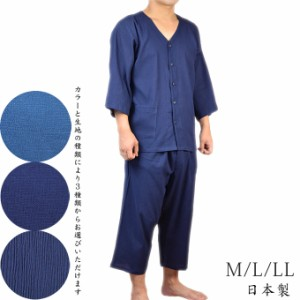 クレープ肌着上下組 M/L/LL ギフト 日本製 メンズ 男性用 面二 ダボシャツ 綿100%