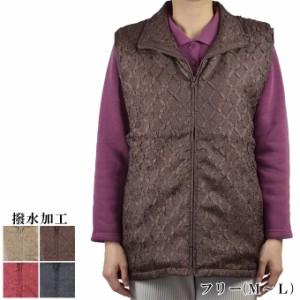 レディースベスト 撥水加工 中綿入り 前開き フリー M/L 中国製 シニア ミセス 婦人 服 あったか 秋 冬 プレゼント