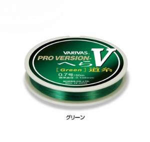 モーリス [VARIVAS] バリバス プロバージョン-V へら [道糸] グリーン 0.3号  50m  定形