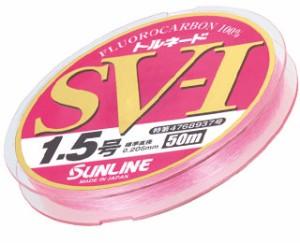サンライン トルネード SV-I 50m  ライン 海釣り用 4号  50m  定形外可能  SUNLINE◆