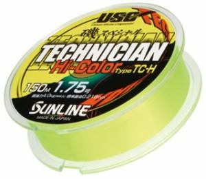 サンライン 磯スペシャルテクニシャンHi-Color Type TC-H  ライン 海釣り用・磯 ソフト 5号