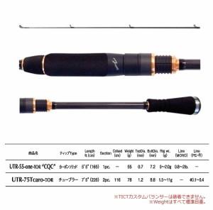 TICT/ティクト スラム アルティメットチューン (SRAM UltimateTuned)  ロッド UTR-75Tcaro-TOR ◆