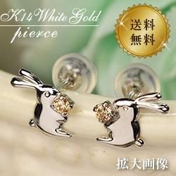ピアス 14金 ウサギ うさぎ 14K K14 ホワイトゴールド シャンパンキュービックジルコニア :Kk102
