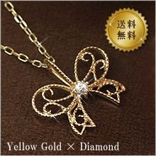 ネックレス ダイヤモンド 40cm 10金 10k K10 イエローゴールド 4月誕生石 ( 誕生日プレゼント 女性 :Ma468
