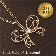 ネックレス ダイヤモンド 40cm 10金 10k K10 ピンクゴールド 4月誕生石 ( 誕生日プレゼント 女性 レ:Ma469