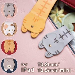 ipad mini5 ipad 第8世代 ケース 第8世代ケース ipad pro air 第7世代 ケース ipad8世代ケース ipad7世代ケース ipadケース ipad mini ケ