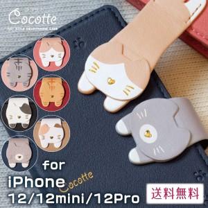 iphone 12 ケース iphone 12 pro ケース iphone 12 mini ケース 手帳型 iphone12 ケース iphone 12pro 12mini ケース アイフォン12 mini