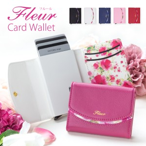カードケース カードホルダー カード入れ レディース 12枚収納 磁気防止 スライド式 クレジットカード ICカード 花柄 大容量 アルミ カー