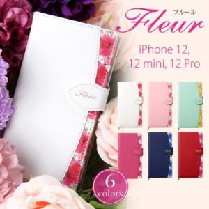 iphone 12 ケース iphone 12 pro ケース iphone 12 mini ケース 手帳型 iphone 12pro 12mini ケース スマホケース 送料無料 アイフォン12