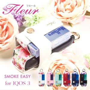 iqos3 ケース アイコス 3カバー アイコス 3 ケース iqos3 duo 電子タバコケース 花柄 フラワー ヒートスティック SMOKE EASY FLEUR