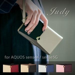 aquos sense4 ケース sense5g ケース 手帳型 AQUOS sense4 lite sense4 basic ケース スマホケース おしゃれ アクオス 送料無料 ハート