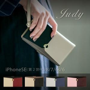 iphone se ケース iphone se2カバー iphone se2ケース 第2世代 iphone8 ケース 手帳型 iphone8 7 6s 6 se2 ケース おしゃれ アイフォン8