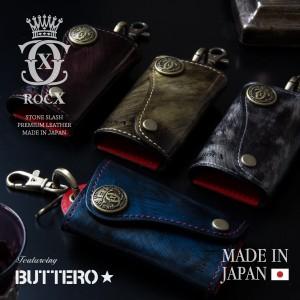 スマートキーケース 本革 本皮 日本製 ブッテロ BUTTERO レザー キー カバー ホルダー リング アンティーク RocxSmartKeyCase