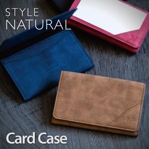 カードケース スリム カードホルダー カード入れ 名刺入れ メンズ 薄型 本革風 レディース ICカード 革 レザー STYLE NATURAL CardCase