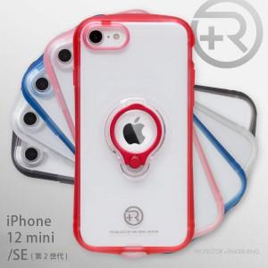 iphone se ケース iphone 12 mini ケース iphone se2カバー se2ケース 第2世代 クリアケース リング付き 透明 クリア アイフォン se se2