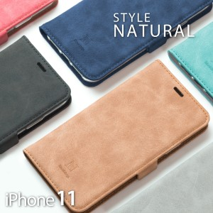 iPhone11 ケース 手帳型 iphone11 pro ケース スマホケース iphone 11 11pro max 手帳型 アイフォン11 カバー 手帳型 本革風 STYLE NATUR