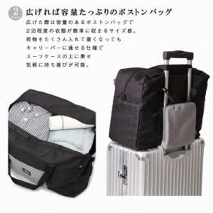 7e3320d873 ボストンバッグ メンズ レディース コンパクト 折り畳み 携帯 軽量 カバン 旅行 出張 合宿 alc-570