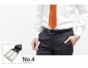 【メール便送料無料】日本製 本革 ビジネスベルト メンズ ブラック 黒