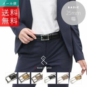 3922a220bf404a 【メール便送料無料】日本製 本革 ビジネス ベルト レディース 黒 ブラック 茶色