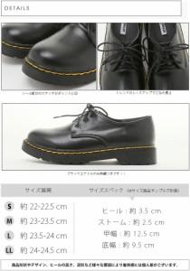 【全品 送料無料】ショートブーツ ローヒール マニッシュシューズ レディース 3.5cmヒール レー