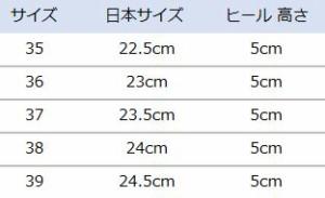 (取寄商品)プラットフォームサンダル 可愛い パステルカラー  厚底 ストラップ  レディース Z284