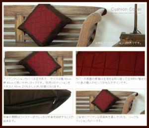 クッションカバー アジアン おしゃれ 40×40cm 角型 四角形 正方形 クッション アジアン雑貨 バリ雑貨 レッド 赤