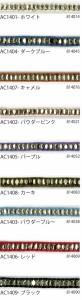 【パーツ】メルヘンアート ルースパーツ ショートタイプ シルバー 3袋【パーツ】【取寄商品