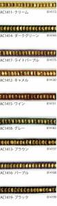 【パーツ】メルヘンアート ルースパーツ ショートタイプ ゴールド 3袋【パーツ】【取寄商品