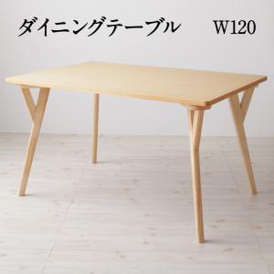 単品 / ダイニングテーブル W120