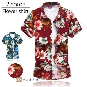 カジュアルシャツ 半袖ワイシャツ 白 メンズ 半袖シャツ 薄手 スリムシャツ メンズシャツ 白シャツ トップス ビ