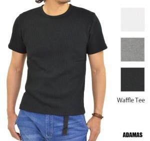半袖 Tシャツ メンズ 白 黒 グレー 無地 ワッフル 生地 クルーネック インナー ウェア 重ね着 カットソー おしゃれ シンプル 春 夏 秋 ス