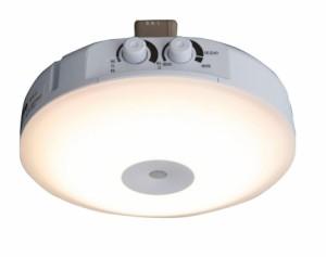 山善(YAMAZEN) 【日本製】 LEDミニシーリングライト(人感センサー付) 白熱電球40W相当 485ルーメン 電球色相当 JMLC-S06L