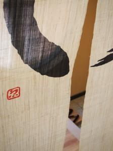 本ろうけつ染め 麻のれん 生成りに墨黒の円 京染 麻100% ナチュラル素材 和暖簾 贈り物 日本製