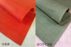 綿無地 カラーのれん 180cm丈 青・茶・ミントグリーンなど全8色 京染 綿100% ナチュラル素材 和暖簾 贈り物 日本製
