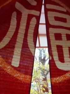 本ろうけつ染 福を招く 福のれん(暖簾) 丈150cm 朱赤・青 綿100% 国産 贈り物 お祝い 店舗 商売繁盛