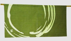 本ろうけつ染 丸のれん(暖簾) 丈43cm 焦げ茶・ウグイスなど全5色 綿100% 国産 贈り物 お祝い 店舗